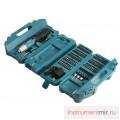 Аккумуляторная отвертка MAKITA 6723DW (4.8В,0.6Ач,4.5Нм,220об/мин,кейс набор)